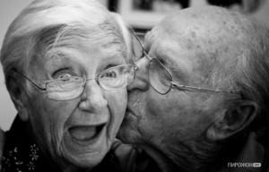 Вдохновленные любовью