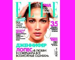 Журнал о женской красоте и моде
