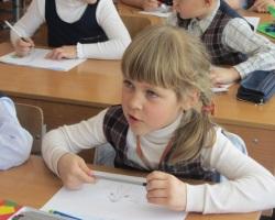 Почему школам выгодно приобретать единую форму?