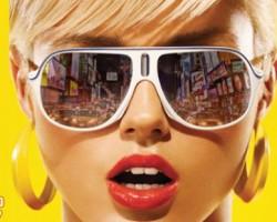 СтильОптик — это стильные и модные очки