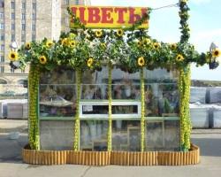 Плюсы круглосуточной доставки цветов