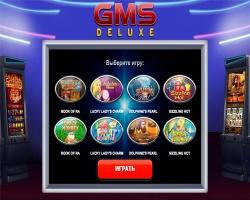 Игра «BOOK OF RA DELUXE» на gmsdeluxe-onlinecom