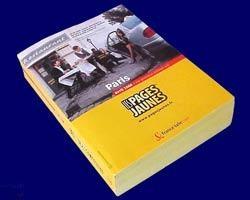 «Желтые страницы» — это Вам не «желтая» пресса