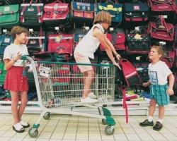 Где лучше всего покупать детские товары