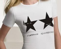 Если вам нравятся футболки с принтами