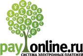 Электронные платежные системы: главные преимущества