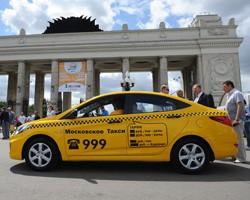 Где заказать такси по приемлемой цене