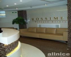«ROSSIMED»  — лучший медицинский центр СПб