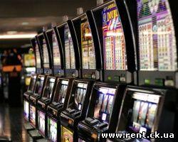 Игровые аппарты казино Вулкан