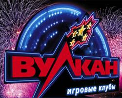 Игры на vulkan-igrovye-apparatycom